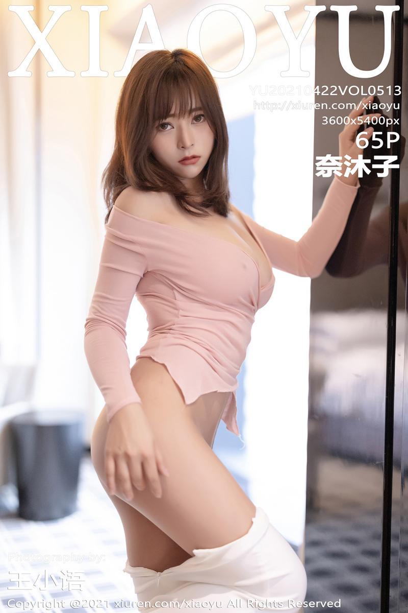 [XIAOYU] 2021.04.22 VOL.513 奈沐子