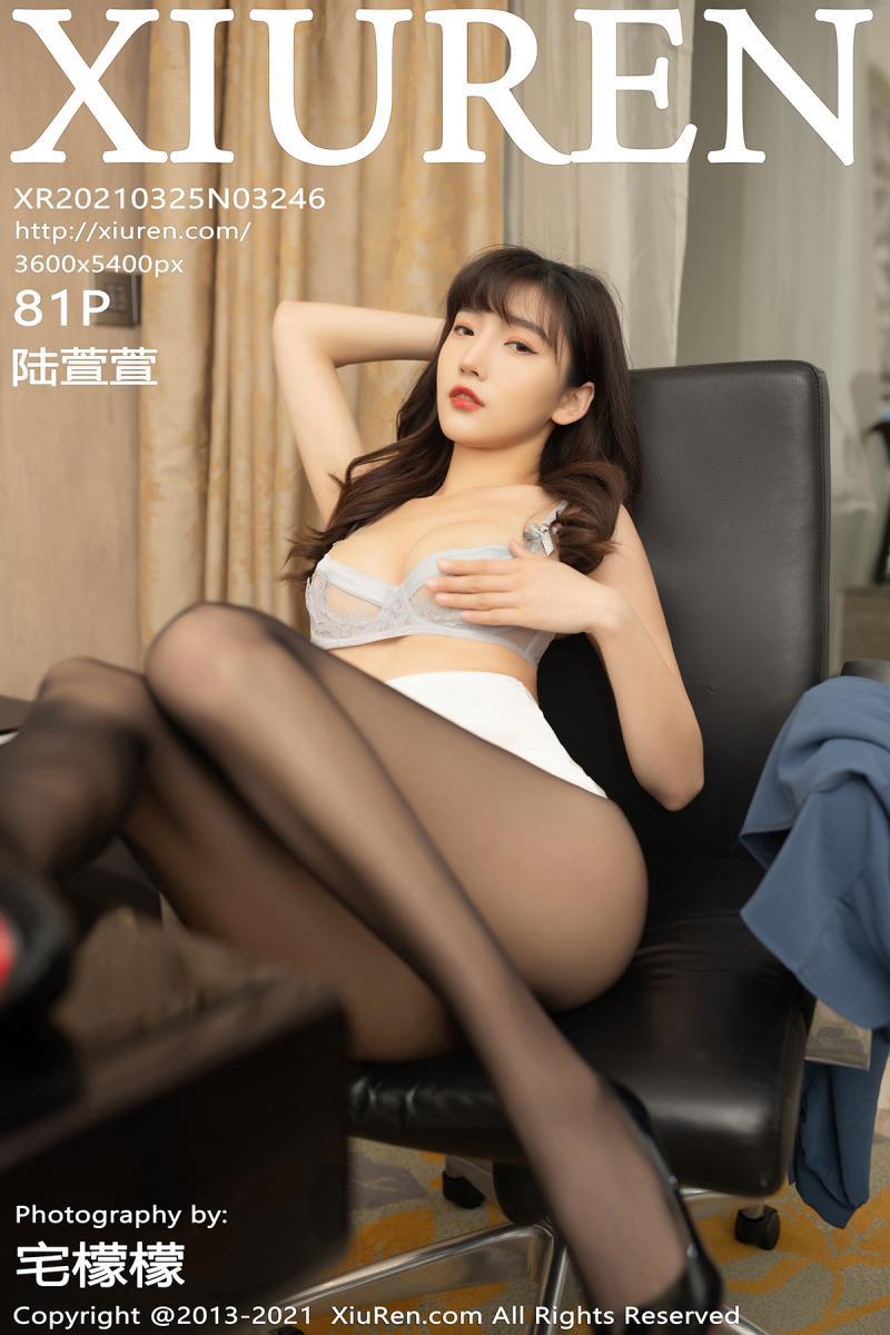 [XIUREN] 2021.03.25 陆萱萱