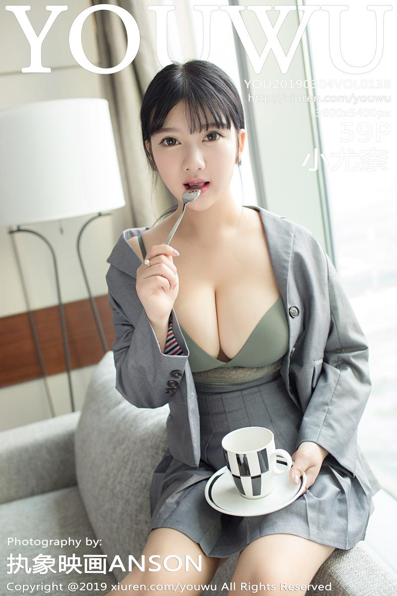 [YouWu] 2019.03.04 VOL.138 小尤奈