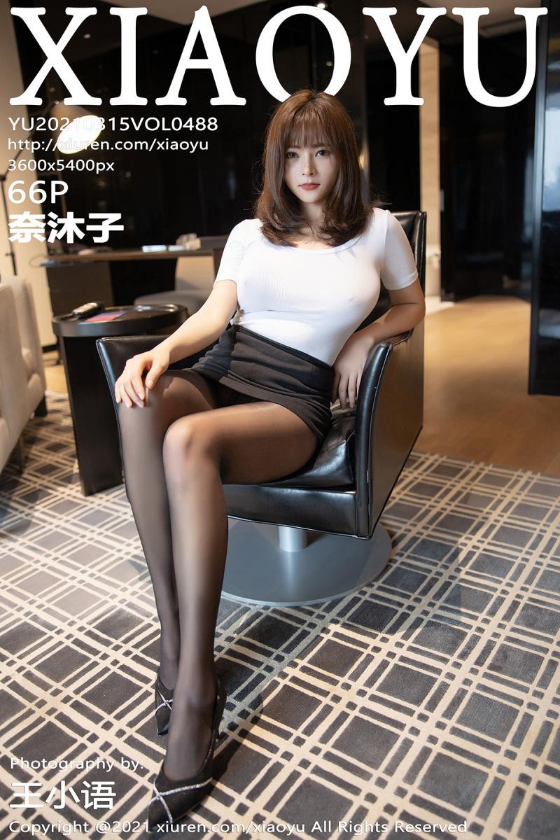[XIAOYU] 2021.03.15 VOL.488 奈沐子
