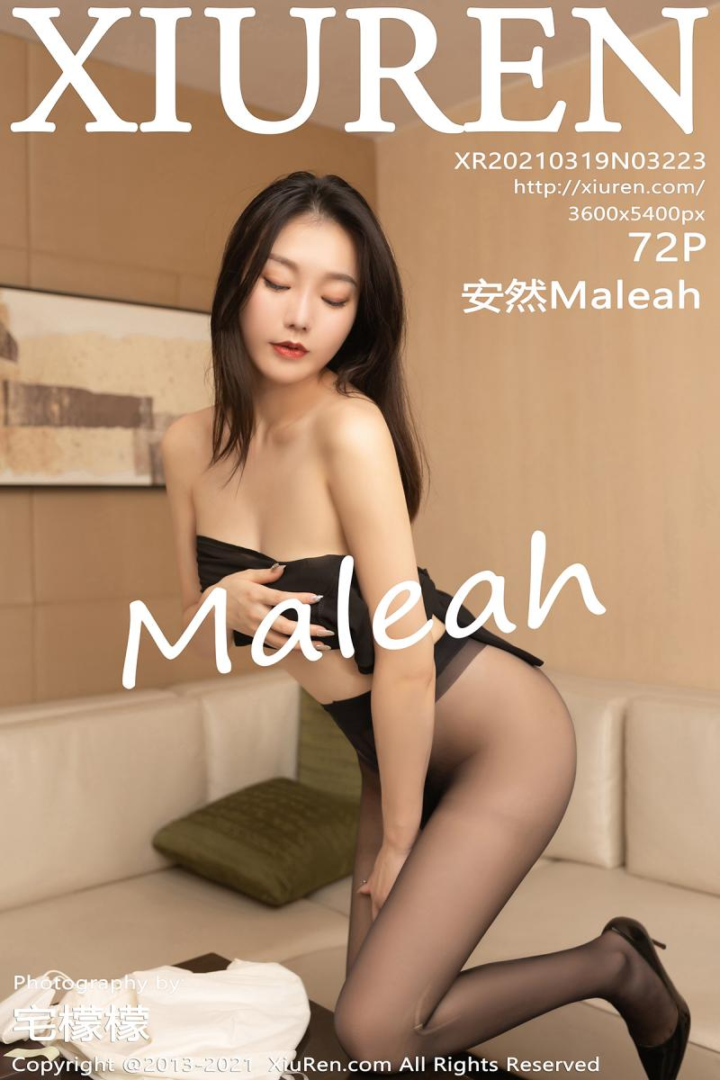 [XIUREN] 2021.03.19 安然Maleah