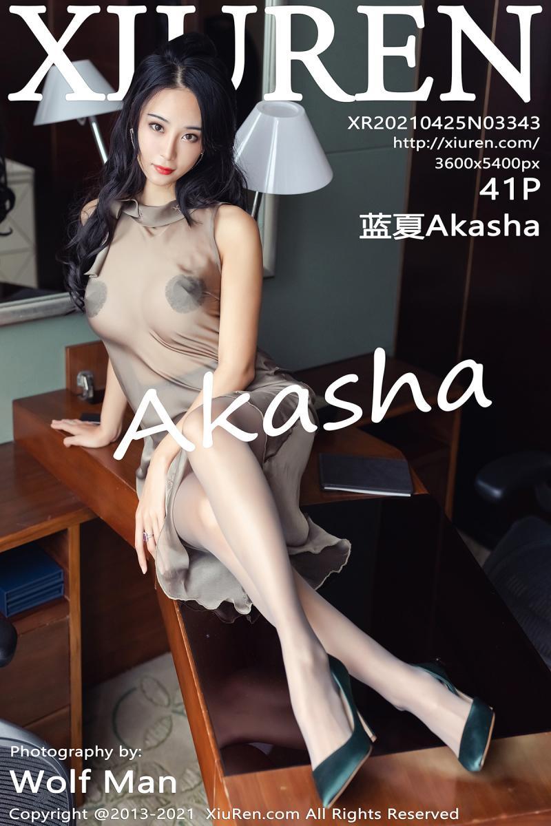 [XIUREN] 2021.04.25 蓝夏Akasha