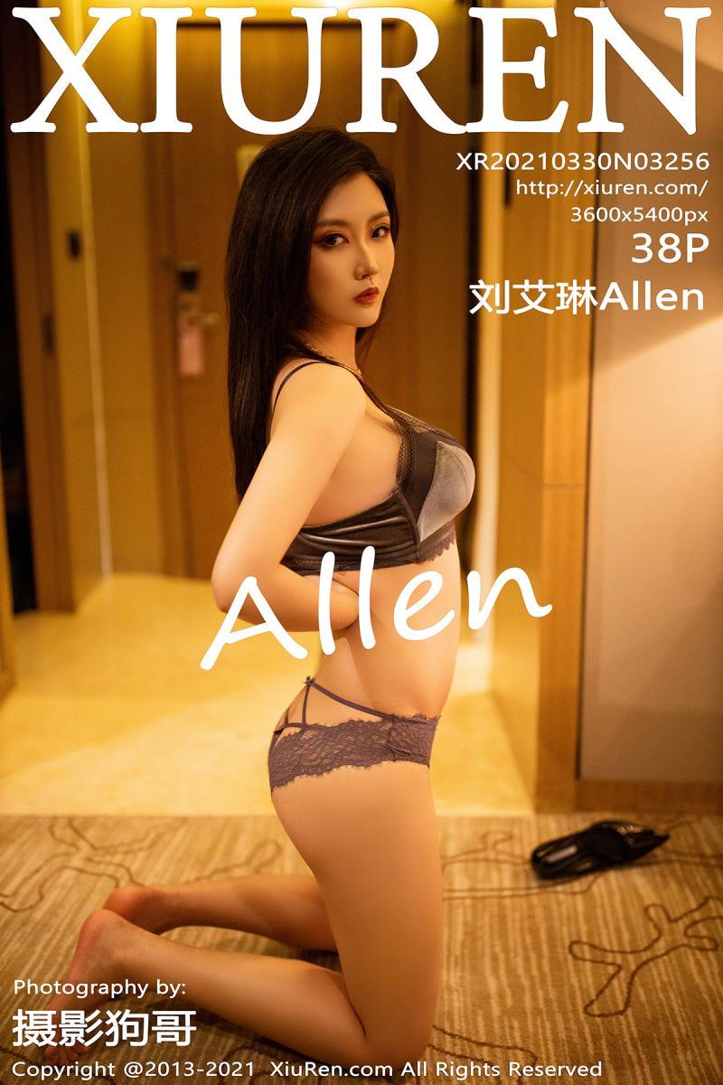 [XIUREN] 2021.03.30 刘艾琳Allen