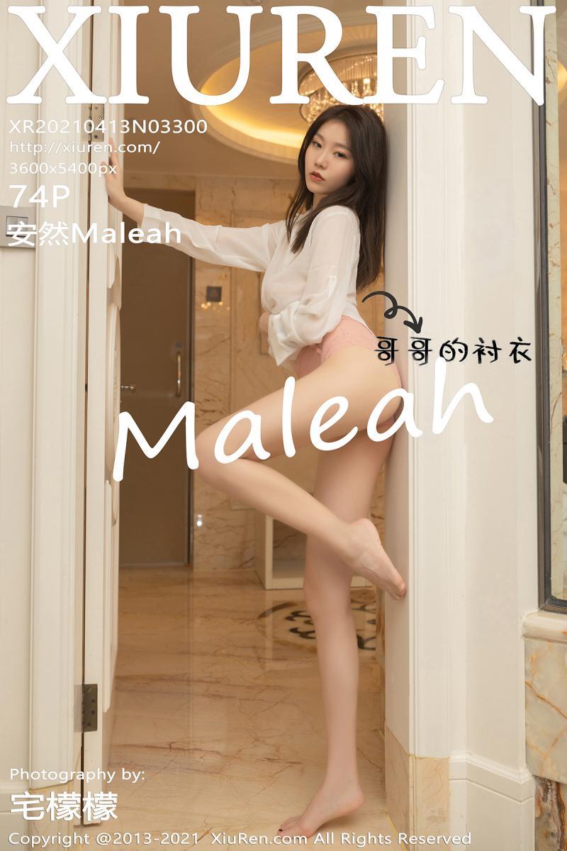 [XIUREN] 2021.04.13 安然Maleah