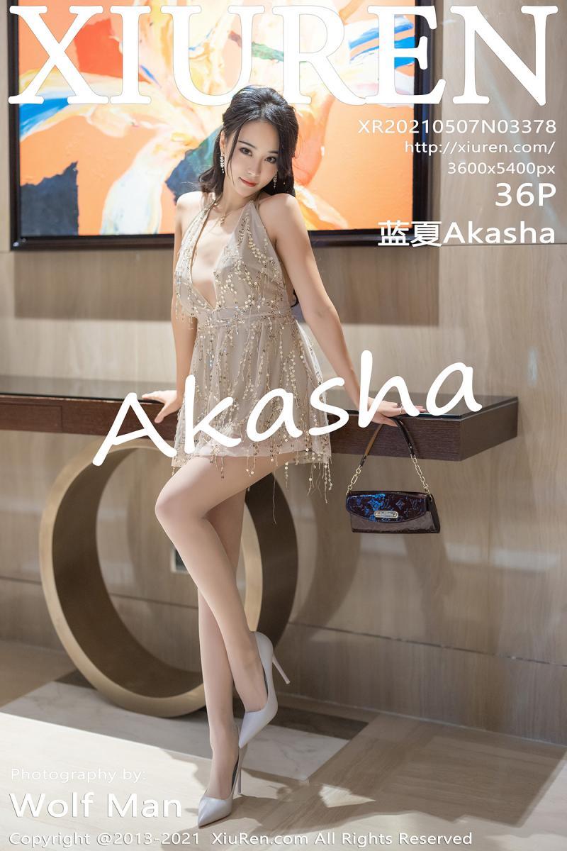 秀人 [XIUREN] 2021.05.07 蓝夏Akasha