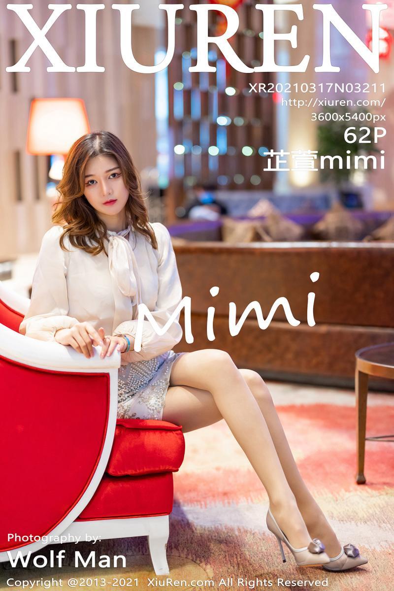 [XIUREN] 2021.03.17 芷萱mimi