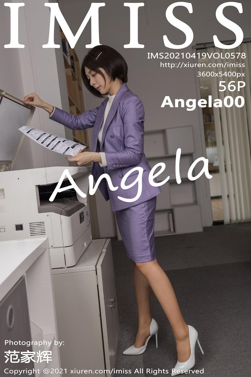 [IMISS] 2021.04.19 VOL.578 Angela00