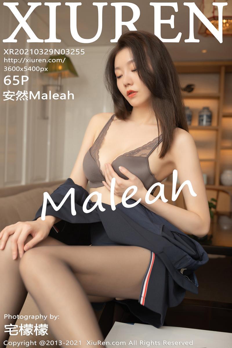 [XIUREN] 2021.03.29 安然Maleah