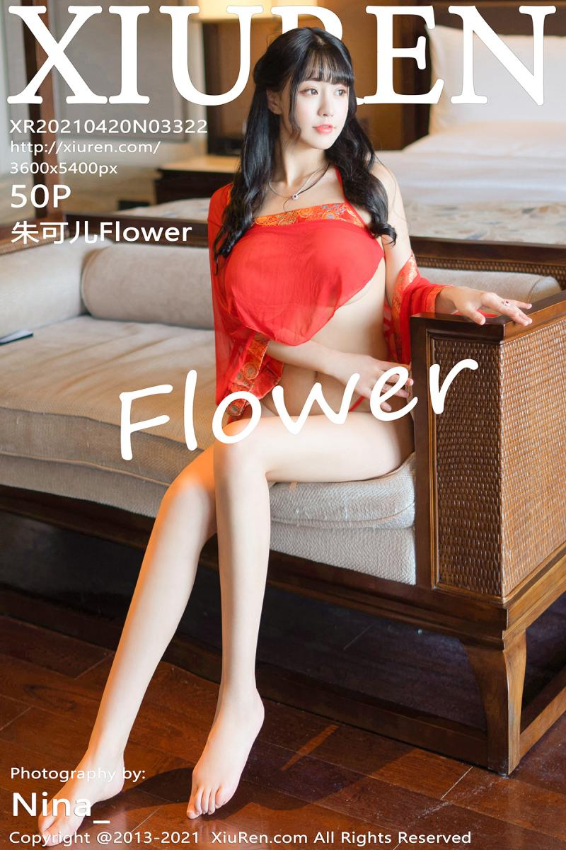[XIUREN] 2021.04.20 朱可儿Flower