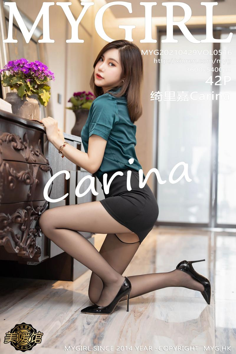 [MyGirl] 2021.04.29 VOL.516 绮里嘉Carina