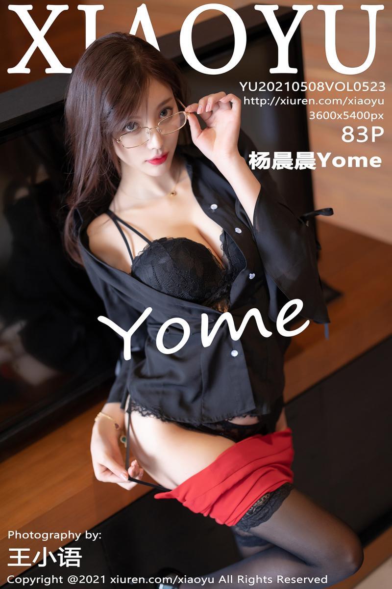语画界 [XIAOYU] 2021.05.08 VOL.523 杨晨晨Yome