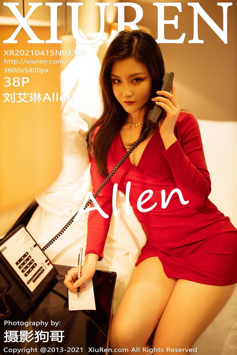 [XIUREN] 2021.04.15 刘艾琳Allen