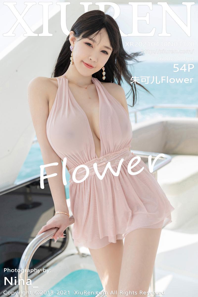 [XIUREN] 2021.04.30 朱可儿Flower