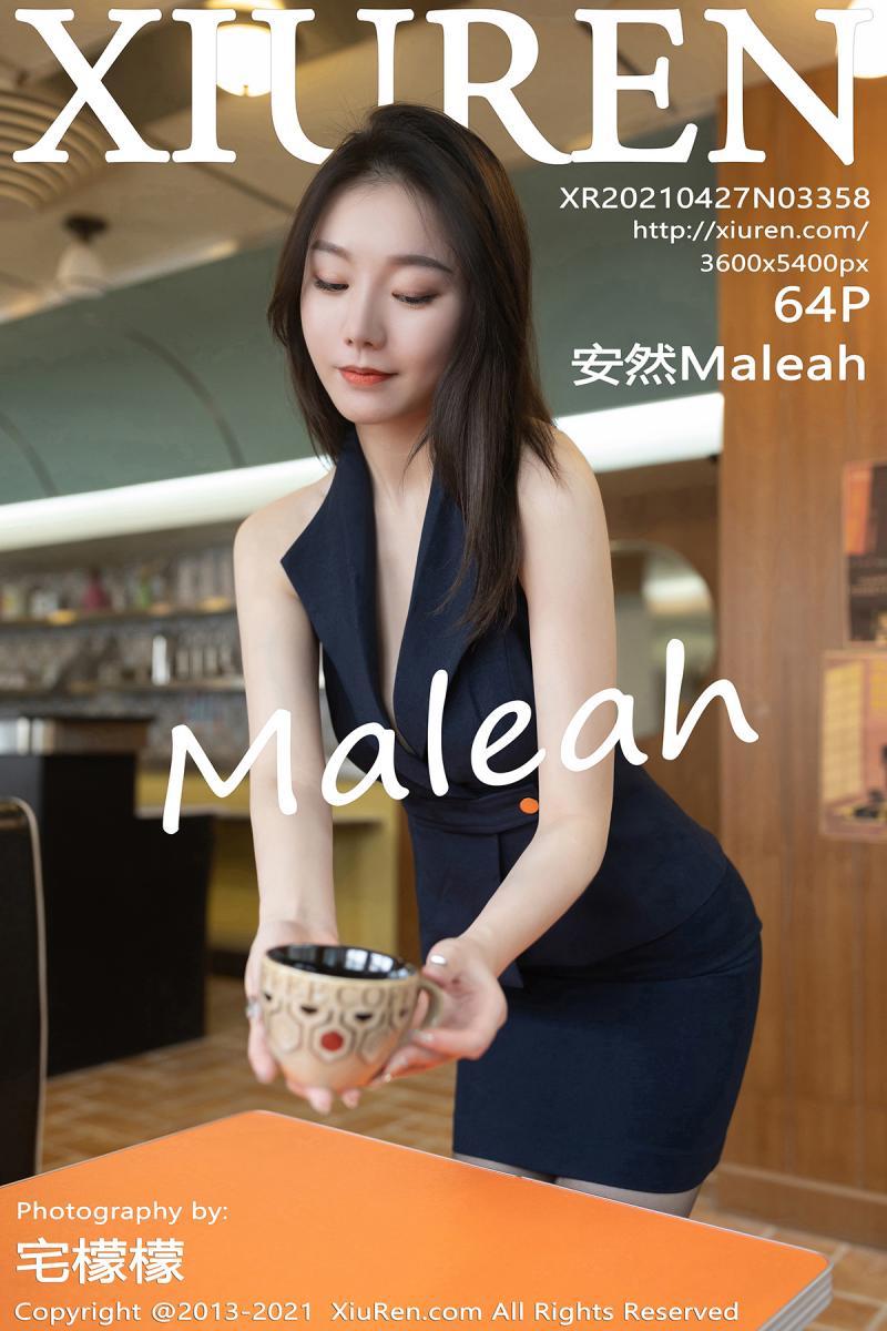 [XIUREN] 2021.04.27 安然Maleah