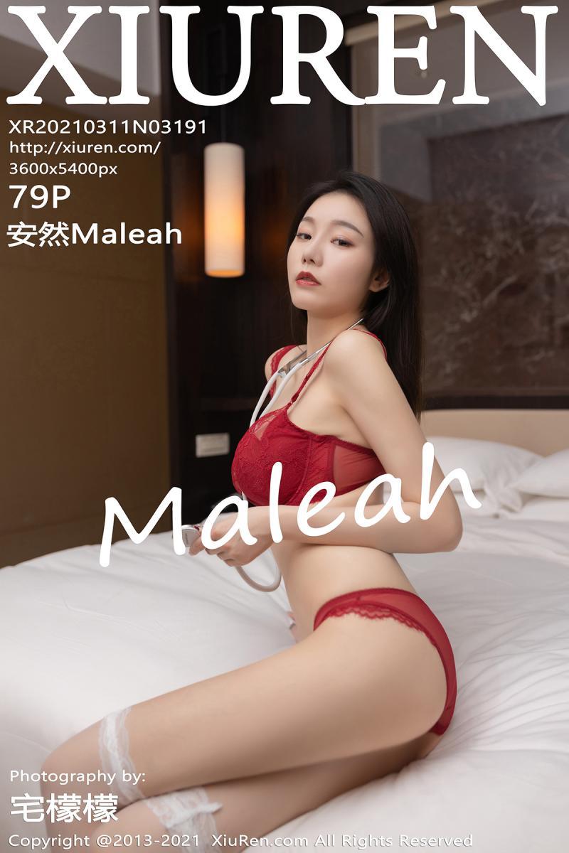 [XIUREN] 2021.03.11 安然Maleah