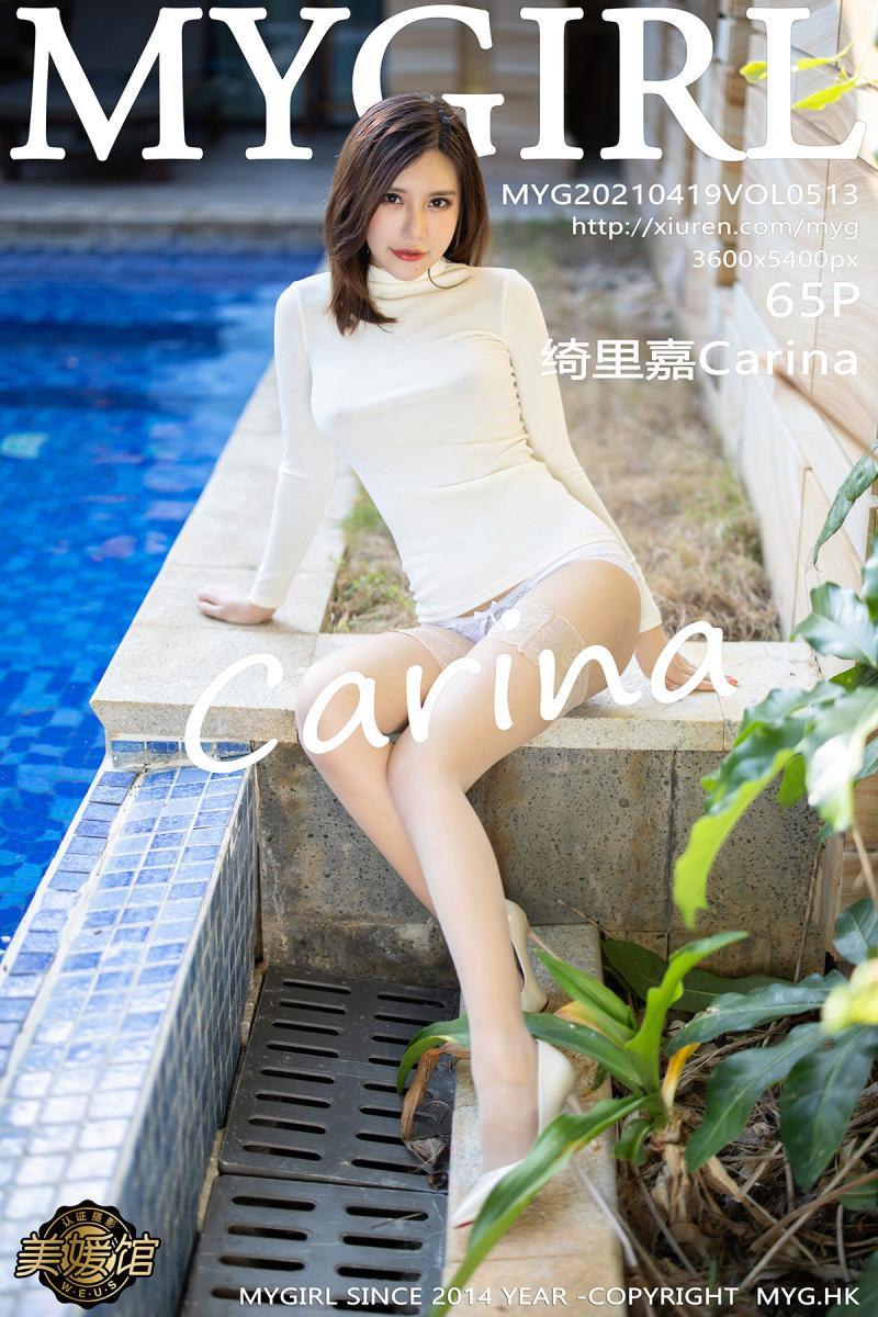 [MyGirl] 2021.04.19 VOL.513 绮里嘉Carina